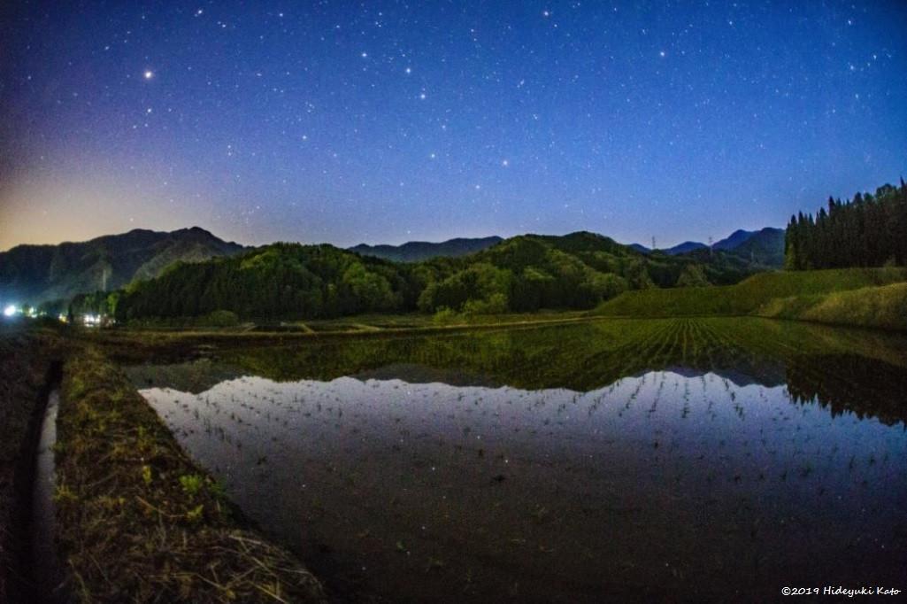 水田に写る北斗七星