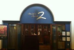 Shula's Steak 2