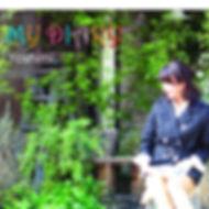 紙ジャケ350_edited.jpg