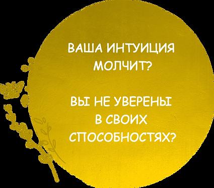 марина бабурина