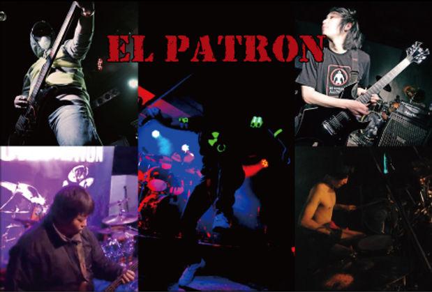 EL-PATRON_apl.jpg