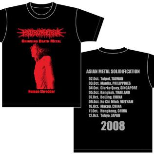 T shirts ( Asian Tour 2008 )