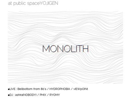 HYDROPHOBIA - 2021.08.08(sun)