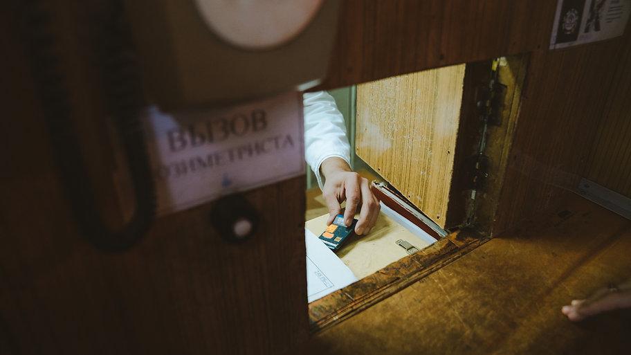 Ukraine-04764.jpg