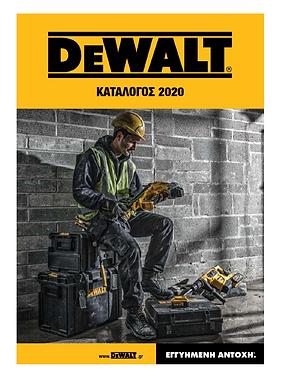 DeWalt Εργαλεία Κατάλογος 2020