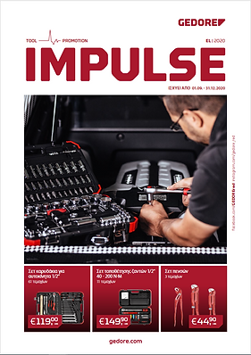 GEDORE RED IMPULSE COVER.PNG