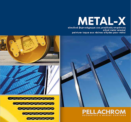 metal x cover.png