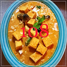 108. Jungle Tofu
