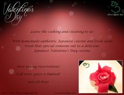 Valentine's Day Ad 2012