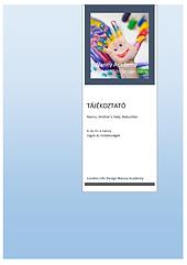 nanny tanfolyam, nanny információs anyag, nanny munka, nanny képesítés, London Life Design