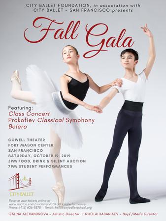 Fall Gala With Logo-page-001 copy.jpg