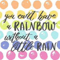little rain.JPG