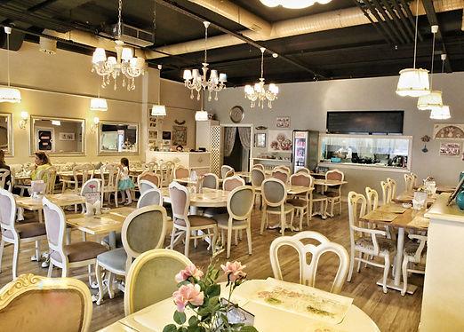 Bal Mantı Restoranı
