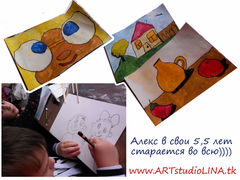 Алекс с картинами
