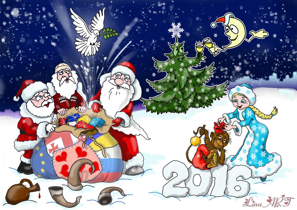 2016  с новым годом