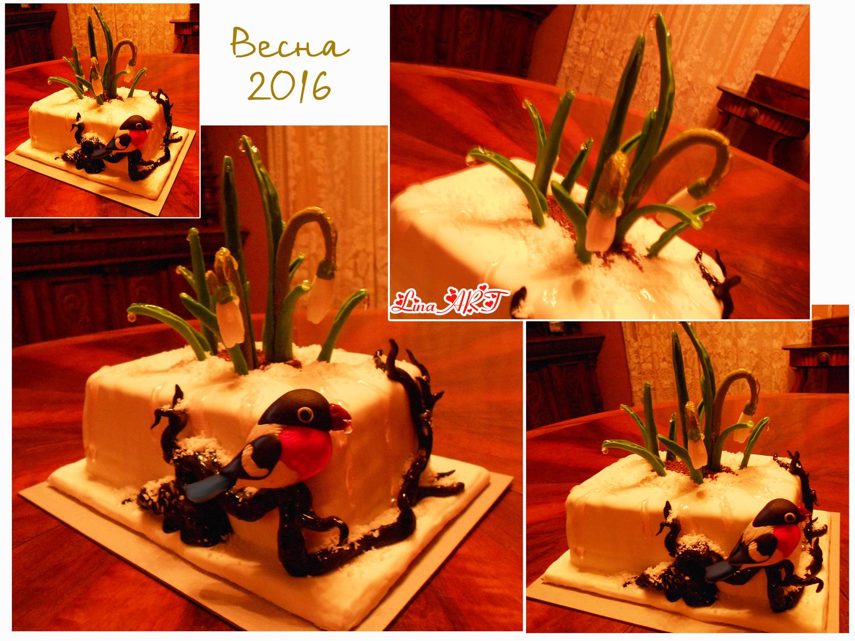 весна торт