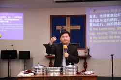 Pastor Adam Co