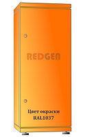 """телекоммуникационный шкаф 19 """" оранжевый"""
