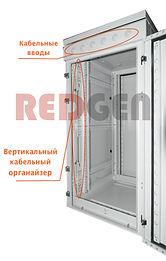 ШТК-ПВЗ вид на открытую заднюю дверь.jpg
