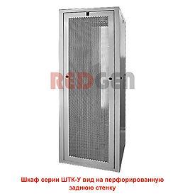 шкаф ШТК-У вид на перфорированную заднюю