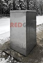 уличный шкаф на объекте.jpg