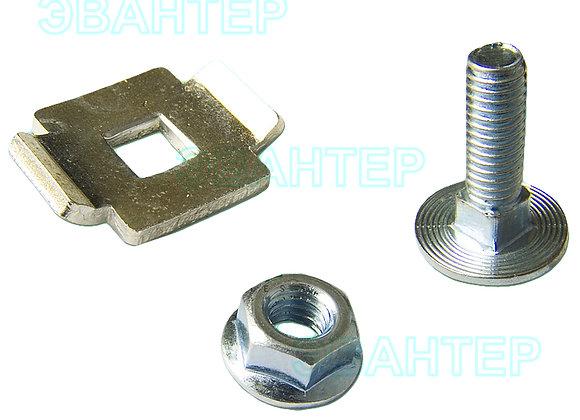 Комплект для крепления лотка к кронштейнам VG20