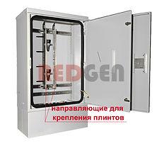 шкаф шру-2 с открытыми дверьми.jpg