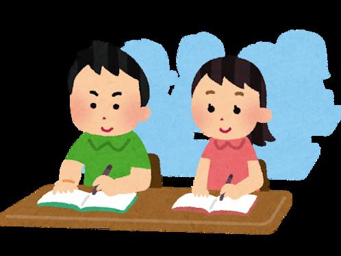 公認心理師試験対策グループ勉強会(全10回)