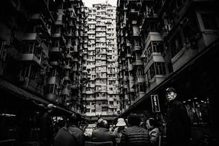 HKMahjong.jpg