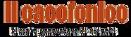 logo_ilcacofonico.png