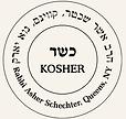 Kosher Emblem for WEbSite.png