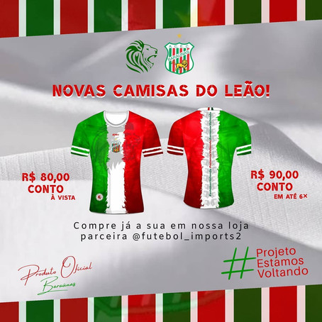 Novas camisas do Leão