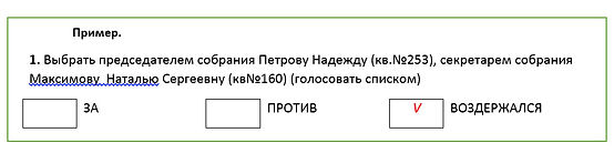 Пример.jpg