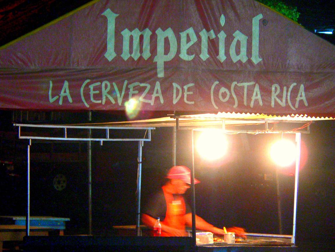 Fiestas | Guanacaste
