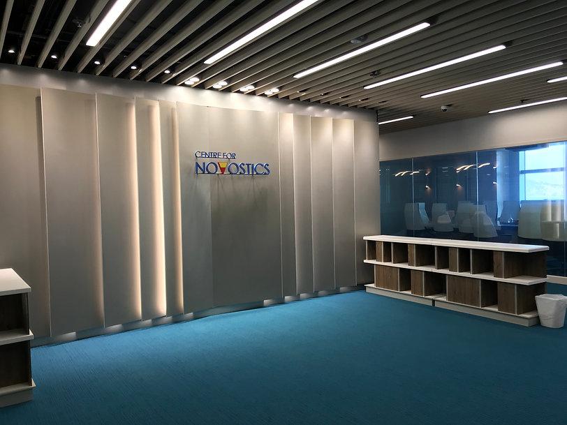InnoHK Laboratory Spaces at Hong Kong Sc