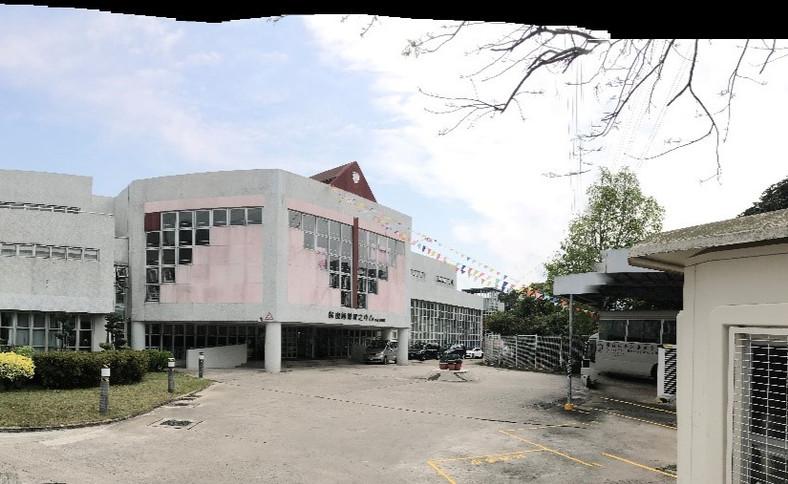 Fire Services Upgrade for PLK Li Shui Chung Memorial Habitation Centre