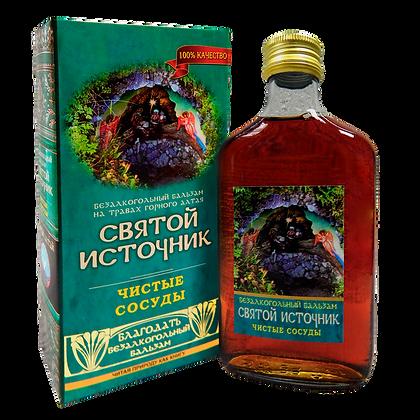 Безалкогольный бальзам «Святой источник» (Чистые сосуды)