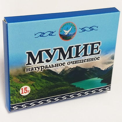 Мумиё (очищенное натуральное)