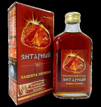 Безалкогольный бальзам «Янтарный» (Защита печени)