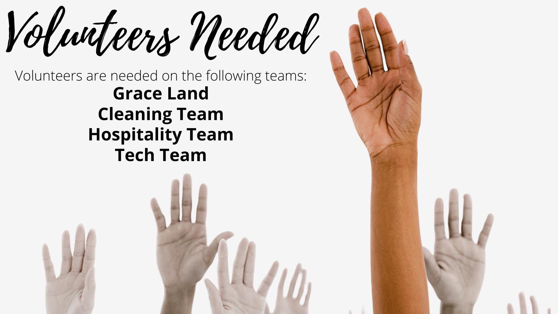 Volunteers needed - teams.png