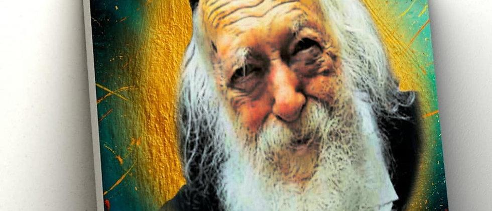 Rav Haim Kanievsky