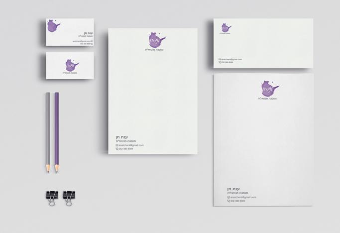 Flyer, Logo, VIsit card..