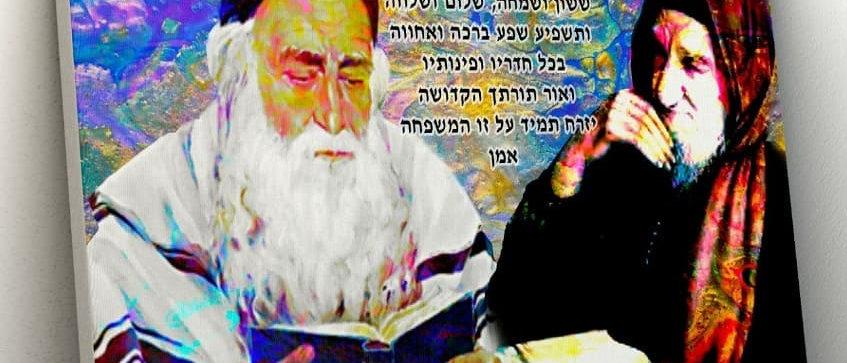 Baba Sale, Rebbe Meir Baal Haness