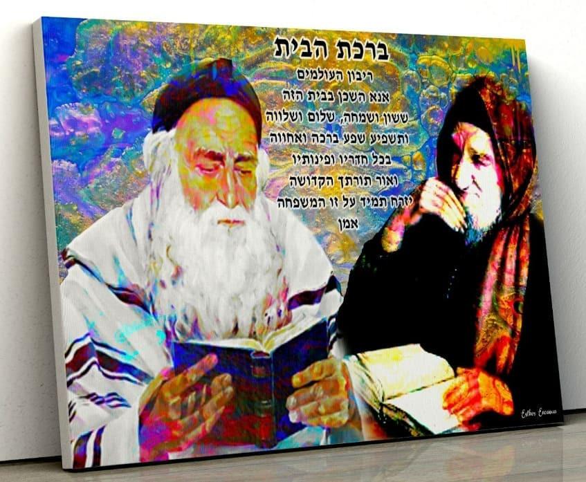 Baba Sale, Rebbe Meir Baal Hanes