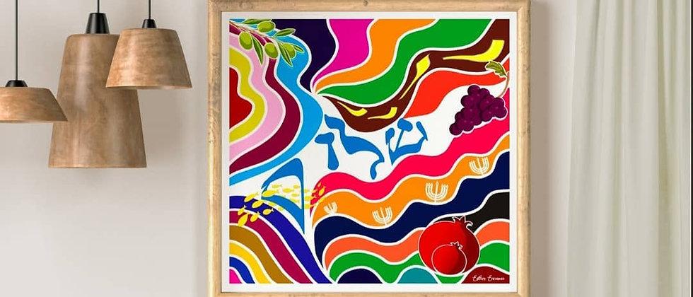 Shalom Abstract