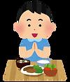 itadakimasu_boy.png