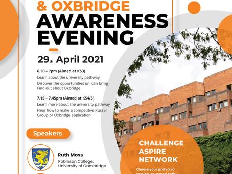 KGA University & Oxbridge Awareness Evening (Yr 7 - 13, 29th April 6.30pm & 7.15pm)