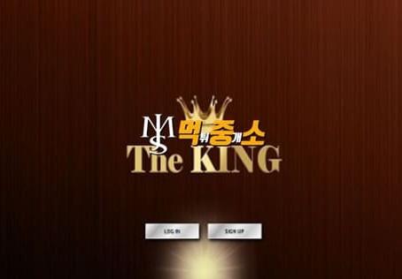 먹튀중개소[먹중소] - 먹튀사이트[ 더킹 (The King) ]먹튀발생 먹튀