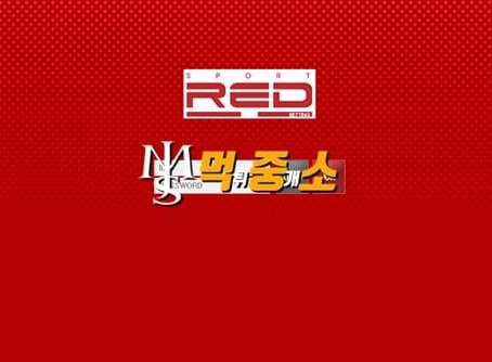 먹튀중개소[먹중소] - 먹튀사이트[ 레드 (RED) ]먹튀발생 먹튀