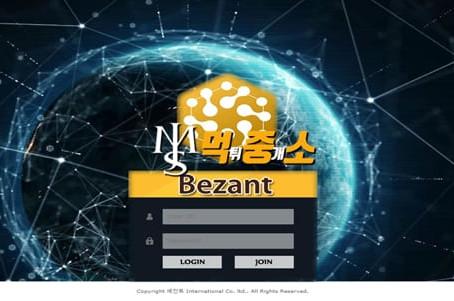 먹튀중개소[먹중소] - 먹튀사이트[ 베잔트 (Bezant) ]먹튀발생 먹튀